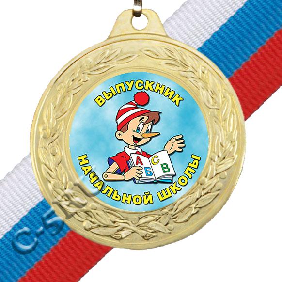 Медали выпускников 2019г, восьмым